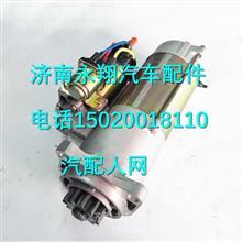 L30L2-3708100玉柴6L350-20起动机/L30L2-3708100