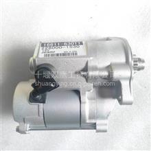 适用于久保田16611-63011电装228000-1530起动机 /16611-63011   228000-1530