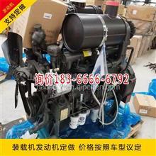 临工936潍柴柴油发动机厂家原厂驾驶室总成价格比例