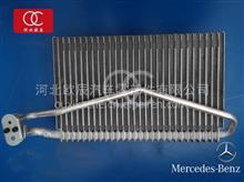 奔驰卡车配件空调蒸发箱/oc223
