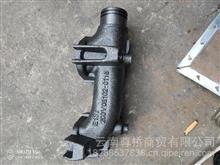 中国重汽曼MC11发动机前排气管/200V08102-0116