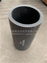 东风商用车缓速器出水管A/1303221-H0100