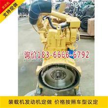 柳工855N铲车柴油发动机分析装载机转向沉重的原因/潍柴50 30装载机发动机