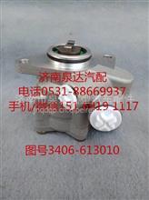 红岩重卡液压转向油泵、叶片泵3406-613010/3406-613010