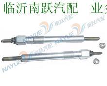江淮原厂电热塞 国三机 12V HFC4DA1 1026140FA040/1026140FA040