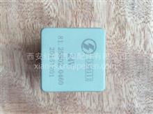 陕汽德龙X3000继电器(转换式)(332209206)/81.25902.0460