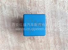 陕汽德龙X3000继电器(2*20A)/81.25902.0410
