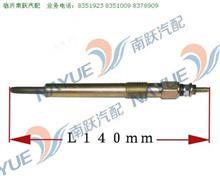 江淮原厂电热塞 博世0250202136 HFC4DA1 1026140FA040-6017/1026140FA040-6017