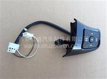 陕汽德龙X3000方向盘按键模块(多媒体)/DZ97189584631