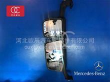 奔驰卡车配件MP3倒车镜/oc226