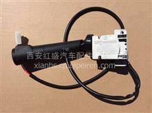 陕汽德龙X3000组合开关(排气制动)/DZ97189584640