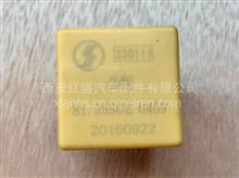陕汽德龙X3000后雾灯继电器/81.25902.0469