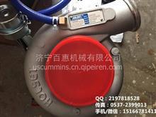 徐工XS262压路机增压器HX40W 3597311 3597809 5321634/美国康明斯6CTA8.3增压器