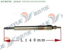 江淮原厂电热塞 HFC4DA1 3701310FA/3701310FA