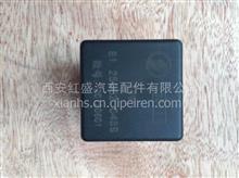陕汽德龙X3000继电器/81.25902.0459
