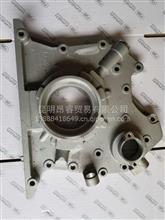 云内动力正品配件YNF40机油泵Y10010607/Y10010607