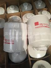 嘉曼生产直销 弗列加FS19504油水分离器滤芯 价格优/FS19504
