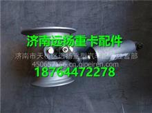 中国重汽豪沃70矿配件铸铁排气管 /WG9725540191
