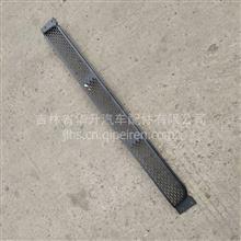 陕汽德龙X3000原厂保险杠装饰条(格栅)/DZ97259623048