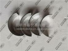 云内动力正品配件YNF40连杆瓦Y036/Y036