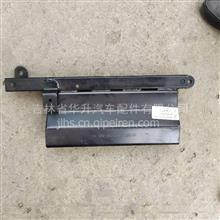 陕汽德龙X3000原厂工程右下踏板支架焊接总成/DZ14251245000