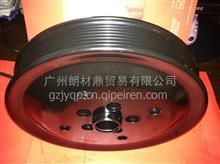 东风康明斯6L曲轴皮带轮/C3943978/C3943978
