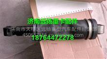 中国重汽豪沃A7后悬橡胶空气悬挂空气弹簧减震气囊/AZ1642440086