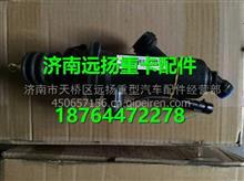 中国重汽豪沃A7后悬橡胶空气悬挂空气弹簧减震气囊