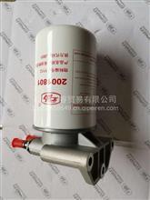 云内动力正品配件YNF40柴油滤清器总成Y111/Y111