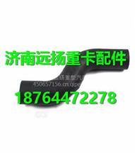 重汽豪翰散热器进水管/ WG9725530219