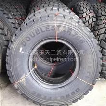 EQ2102轮胎12.5R20双星东风军车轮胎DS706/12.5R20