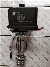 云内动力正品配件YN33CRE尿素计量泵HA10004771 豪沃轻卡专用/HA10004771
