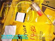 5221643速度传感器卡特(卡特彼勒)配件目录大全 卡特挖掘机配件/卡特经销商