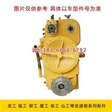 柳工厦工徐工临工龙工装载机专用液压油变速箱传动油齿轮油柴机油