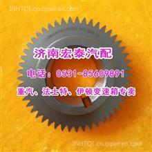12JSD240TA-1701051中间轴四档齿轮法士特变速箱/12JSD240TA-1701051