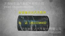 61000060276潍柴动力发动机胶管