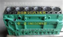 612600010816潍柴动力WD615气缸体/612600010816