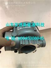 G2C00-1113060    200M-6DT玉柴单膜片混合器总成/G2C00-1113060    200M-6DT