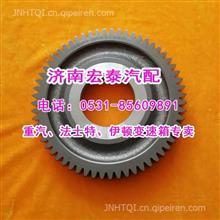 二轴三档齿轮法士特12档变速箱/12JSDX240TA-1701113