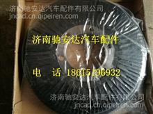 61263020203潍柴动力WP12硅油减震器扭振减振器 /61263020203
