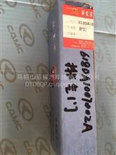 汉马618排气门一只价/618DA1007002A