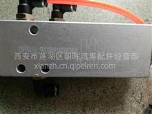 陕汽奥龙德龙液压油缸电磁阀液压配件批发