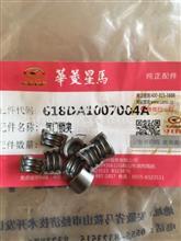 汉马618气门锁夹(一只价)/618DA1007004A
