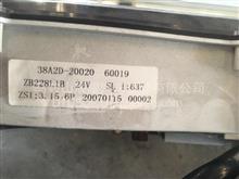 华菱组合仪表/38A2D-20020