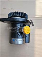 东风军车东风猛士越野EQ2050车型动力转向叶片泵总成/3406C21-001