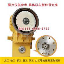 柳工装载机铲车CLG856H配ZF进口变速箱电喷齿轮泵11C1738原厂/装载机变速箱