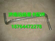 重汽豪沃08自卸车变速箱管梁/AZ9725590370
