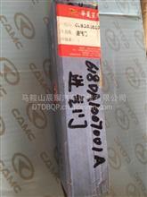 汉马618进气门/618DA1007001A