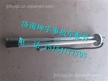 华菱重卡油箱液位传感器(油箱浮子)36AD-10551