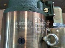 适用于济柴,胜动,潍柴等ST710Y有刷直流电动机